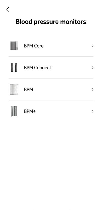setup-new-bpmcore.png